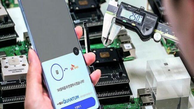 Samsung'dan ikinci Quantum telefon