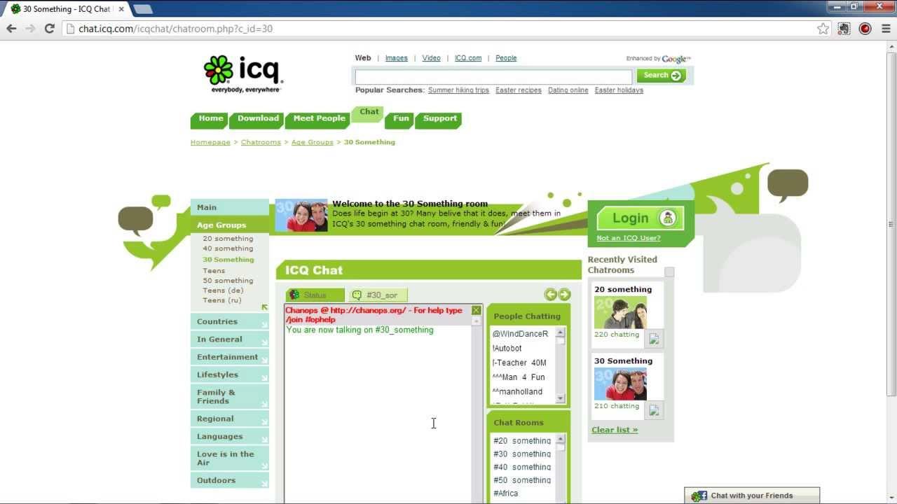 eski chat programları icq
