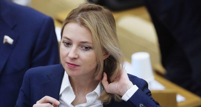 Poklonskaya: BM misyonu Kırım'a defalarca davet edildi